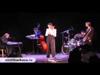 Александра Шерлинг и джазовый квартет Валерия Гроховского