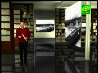 Библейский сюжет.Выпуск от 8 ноября 2012 года.  Из глубины. Посвящена Оскару Уайлду. Альбом:http://vk.com/videos-22773667?sectio