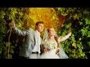 Константин и Елена / Свадебный клип