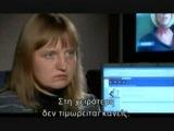 Стая Белых Волков. Часть 2. Фильм о неофашизме в России.