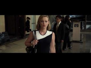 Атлант расправил плечи: Часть 2 : Трейлер HD
