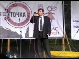 Александр Кениг 2004 Силы небесные и опера Витаса
