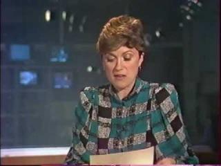 «ТСН» с Мариной Назаровой (25.08.1991)