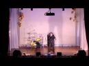 Андрей Галкин - Вопреки (Кавер на Валерия Меладзе) (Студенческая Весна ФИИД 2013. ДВГГУ - 19.03.2013)