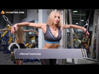 Гаврилова мария фитнес бикини