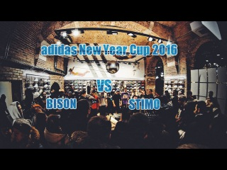 adidas New Year Cup 2016 | BISON VS STIMO | 1\8