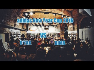 adidas New Year Cup 2016 | D'YAK VS DIMA | 1\8