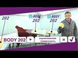 Тест HB BODY 202 ZINC PLUS и ещё двух шпатлёвок на оцинкованных поверхностях
