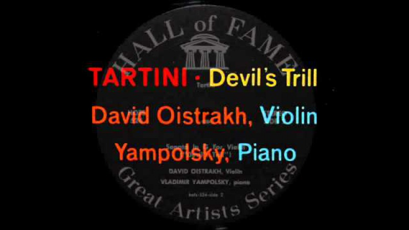 Tartini Oistrakh Yampolsky 1950 Sonata in G minor Devil's Trill Complete