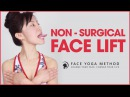 Non Surgical Facelift With Face Yoga Face Yoga Method