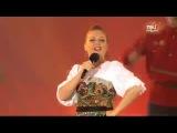 Марина Девятова - Казаки