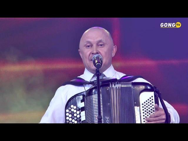 Альфред Якшимбетов - Пар мендәрләр (Концертное выступление)
