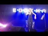 Елена Терлеева  Обману себя (Bogema live club)