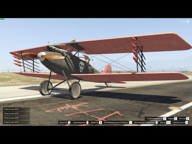 GTA 5 Halberstadt CL II Battlefield 1