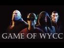 GAME OF WYCC Игра Шусса. Полная Версия SFM