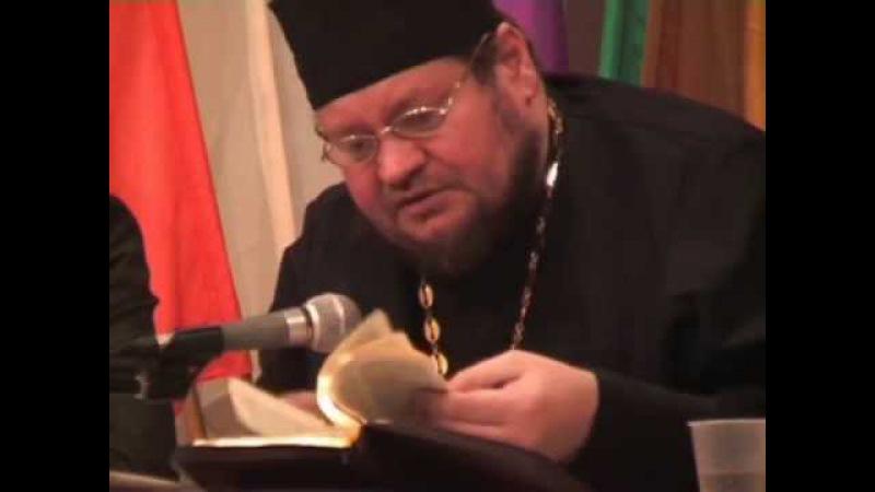 Библейские истоки иконопочитания Из диспута православных с протестантами..