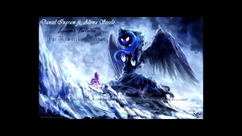 Daniel Ingram feat. Aloma Steele - Luna's Future (Jyc Row orchestral remix)