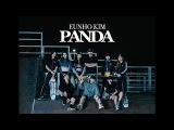Panda - Desiigner Eunho Kim Choreography