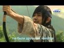 Warrior Baek Dong Soo Ost (Shin Sung Woo - Goyeo)