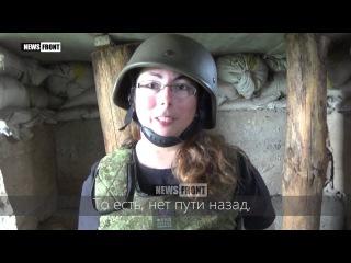 Француженка Кристель Неан приехала на Донбасс помогать людям