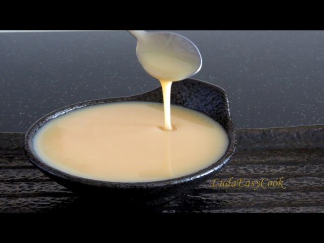 Вкусная СГУЩЕНКА дома Как приготовить домашнюю сгущенку làm sữa đặc từ sữa tươi LudaEasyCook