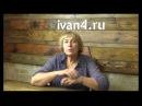Акцент ТВ И Я Медведева