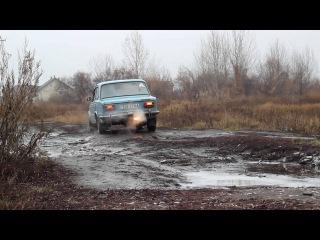 Моя первая машина.