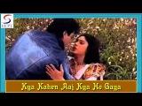 Kya Kahen Aaj Kya Ho Gaya | Lata Mangeshkar @ Teri Payal Mere Geet