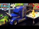 Щенячий Патруль ГРУЗОВИК Машинка Трейлер Video for Kids PAW Patrol Игрушки для Детей