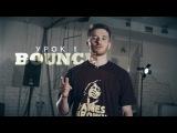 Урок 1 Bounce курс POPPING by Twist Центр Танца MAINSTREAM