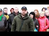 Обращение жителей Затоки к Президенту Украины