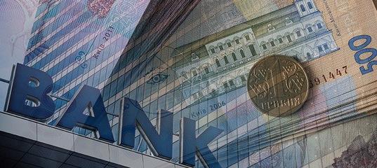 Картинки по запросу легаланс стягнення заборгованості розрахунок боргу в еквіваленті