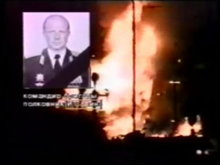 Видео смотреть онлайн война в чечне видео чеченская война видеопервая чеченская война