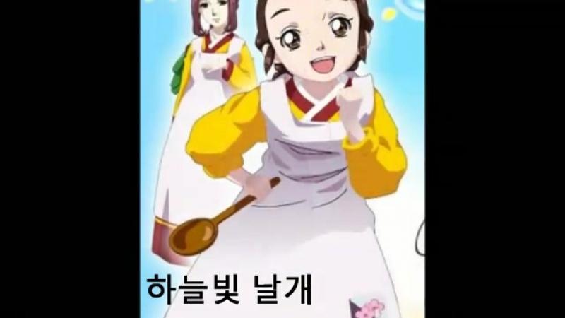Jang_Geum_Ieui_Kkum_-_AMV