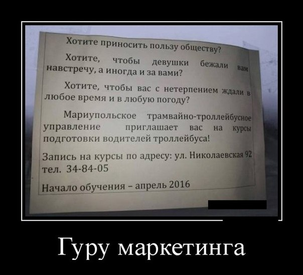 http://cs604316.vk.me/v604316086/12f29/eOnHoAhFJME.jpg