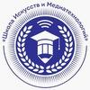 Shkola-Iskusstv-I-Mediatekhnology Ariny-Sharapovoy