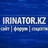 Irinator.kz