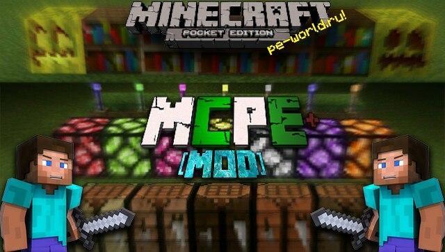 Превью для «MCPE | MINECRAFT POCKET EDITION 0.15.X»