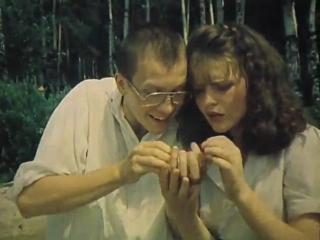 ⌛Зверь ликующий(1989)реж.Владимир Уфимцев