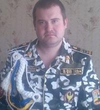 Денис Голяков, Лисичанск