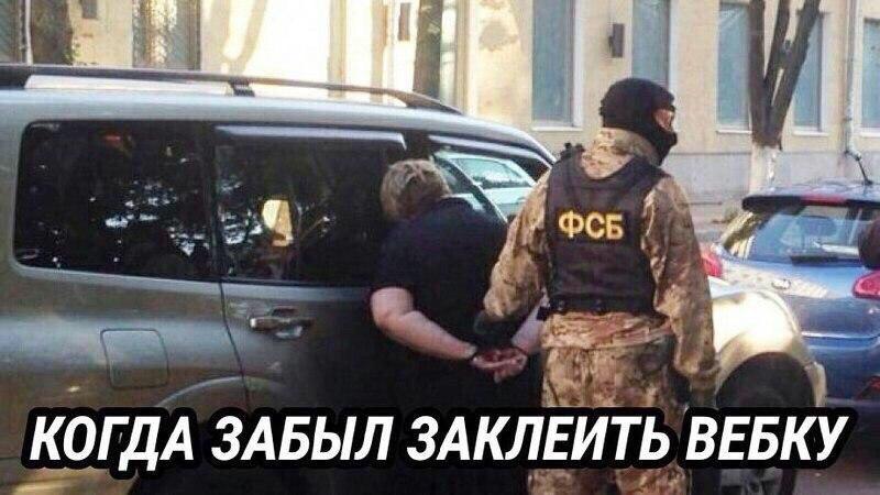 Саша Orek   Москва