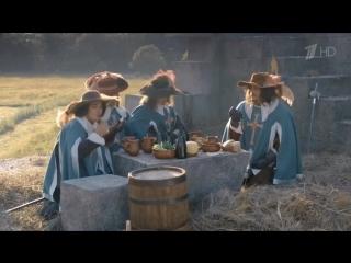 Три мушкетера (2013). Завтрак на бастионе Сен-Жерве