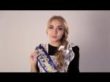 Видеовизитка для конкурса Мисс ФБ НГТУ. Татьяна Иванова