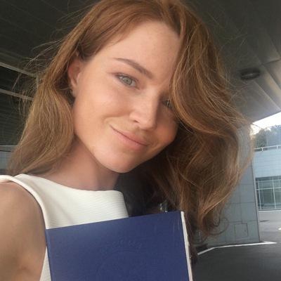 Виктория Вадимова
