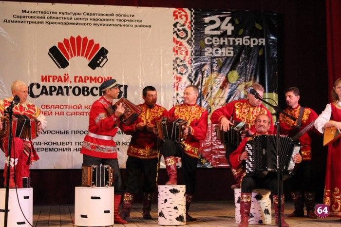 Саратовский областной конкурс