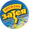 """Праздничный магазин """"Веселая затея"""" Самара"""
