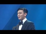 [FANCAM 160603] Yoo Ah In - 2016 Baeksang Arts Awards Acceptance Speech 백상 유아인 수상 직캠