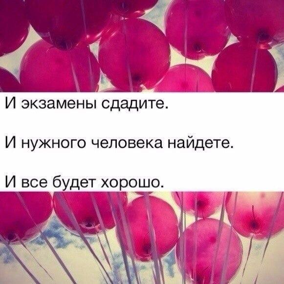 https://pp.vk.me/c604316/v604316560/3bf7/R6d297Iy_kA.jpg