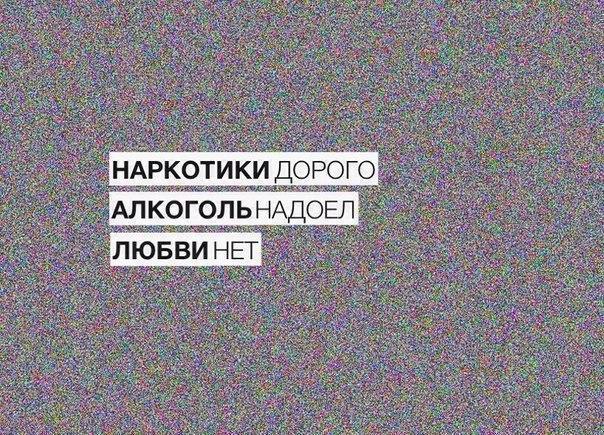 https://pp.vk.me/c604316/v604316560/3d26/lc00z9rz7uA.jpg