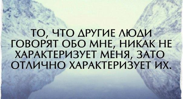 https://pp.vk.me/c604316/v604316560/5129/V0nzKSlrLJM.jpg